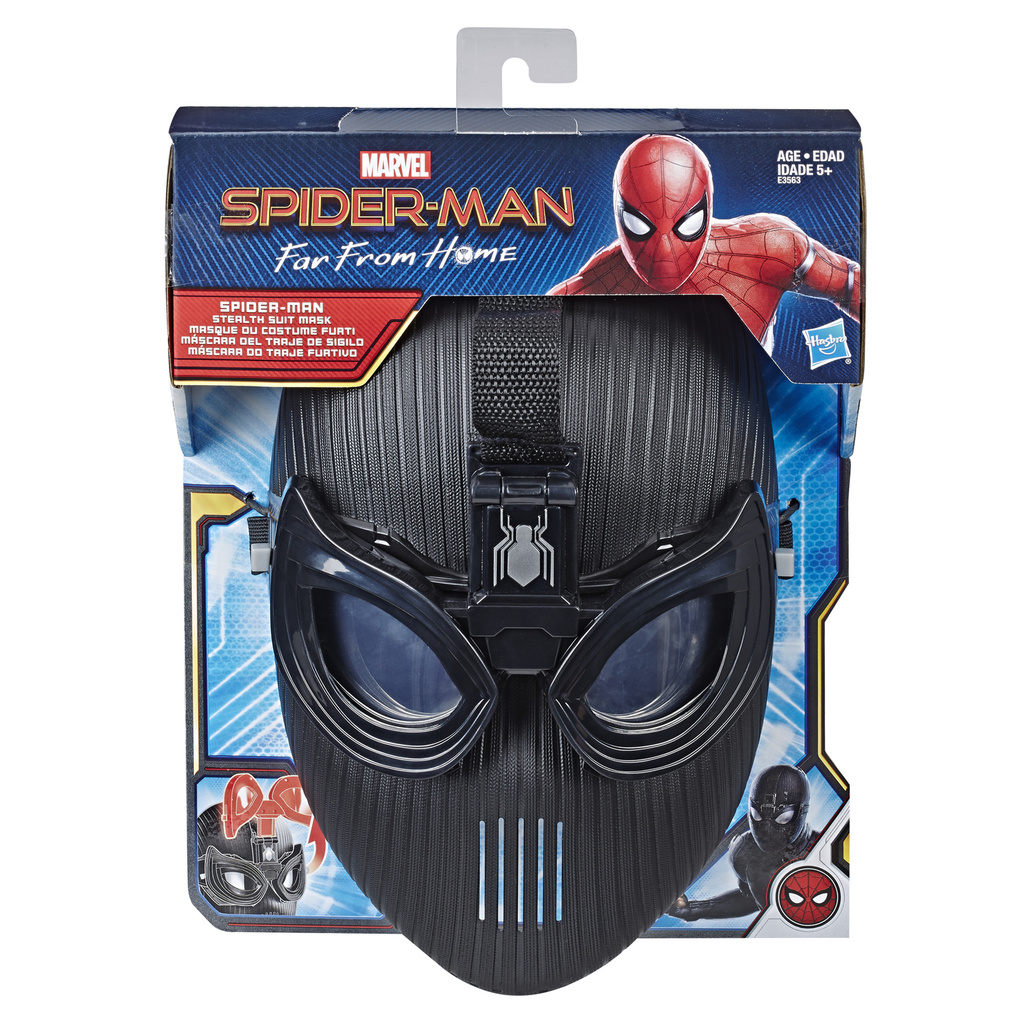 Movie Feature Mask